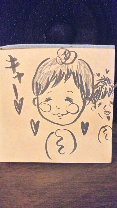 息抜きブログ~頂き物編~_b0210688_20174182.jpg