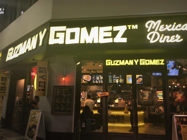 渋谷「GUZMAN y GOMEZ グズマン イー ゴメズ」渋谷店は嬉しいバルメニューも_b0354293_00135217.jpg