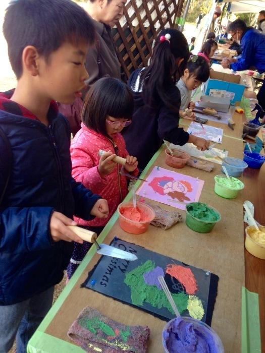 秋の植物園と陶板名画の庭   京都_c0100195_09315658.jpg