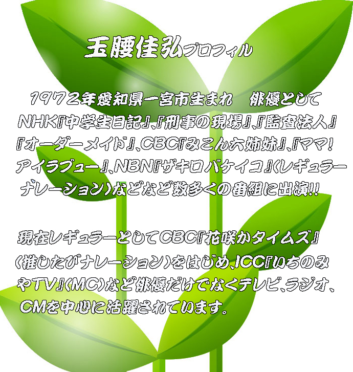d0095910_15061967.jpg