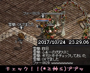 f0072010_21512554.jpg
