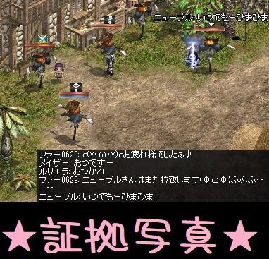 f0072010_21513685.jpg