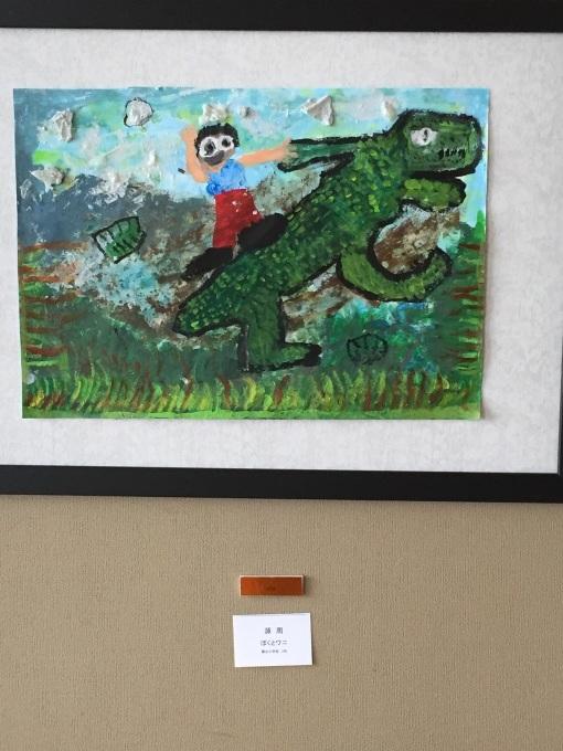 環境絵画展2017_b0187423_21484263.jpg