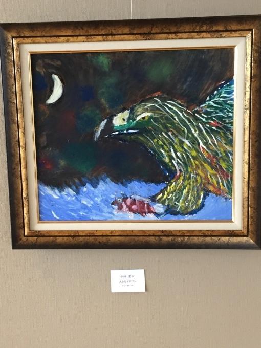 環境絵画展2017_b0187423_21555885.jpg