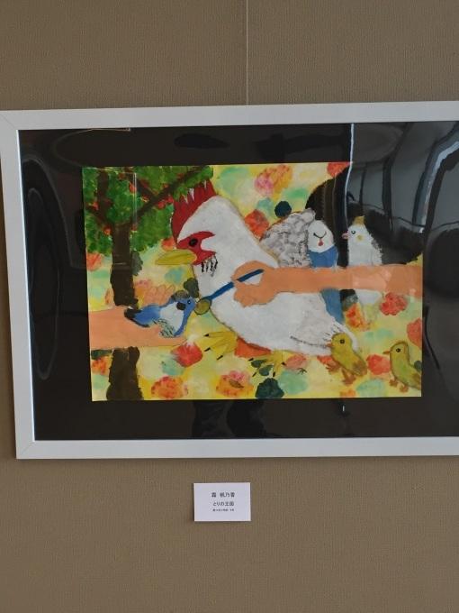 環境絵画展2017_b0187423_21582856.jpg