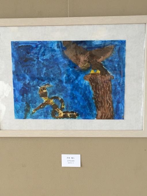 環境絵画展2017_b0187423_22034965.jpg