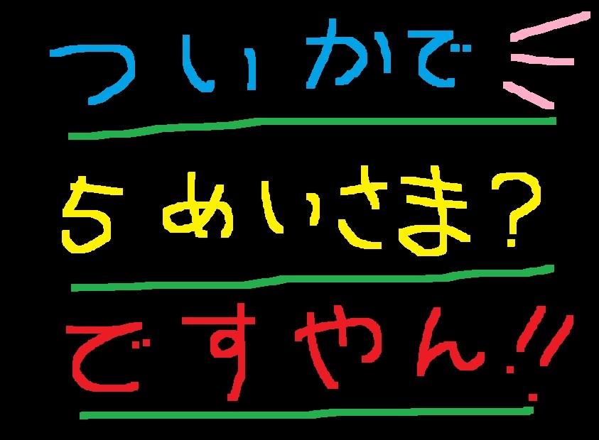 f0056935_17463846.jpg
