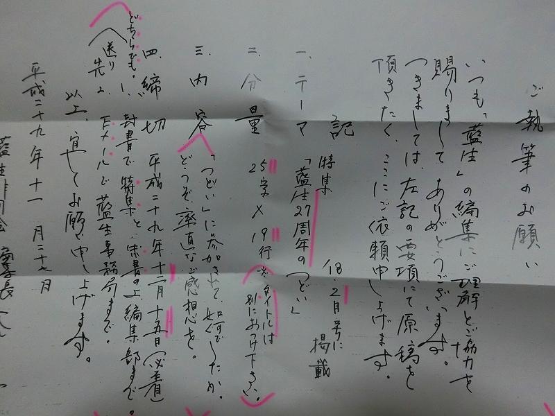 b0029438_00110718.jpg
