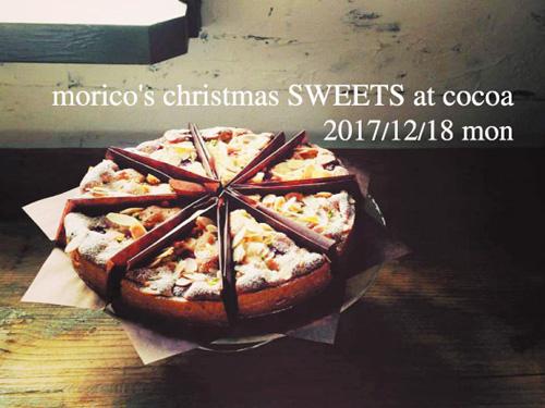 12月の休みとイベントのお知らせ_a0043747_17454833.jpg