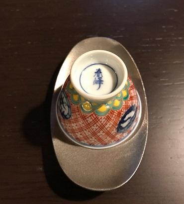 お煎茶の会・立礼席のお点前とお道具・明日は仕入れに_f0181251_17553598.jpg