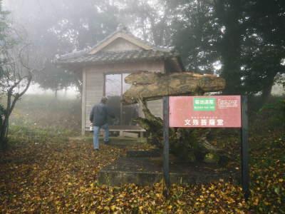 文殊さん祭り2017 今年は伊弁田らしく霧深い中での開催でした!_a0254656_17003091.jpg