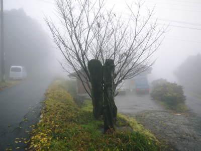 文殊さん祭り2017 今年は伊弁田らしく霧深い中での開催でした!_a0254656_17132918.jpg