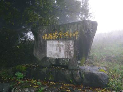 文殊さん祭り2017 今年は伊弁田らしく霧深い中での開催でした!_a0254656_17302414.jpg