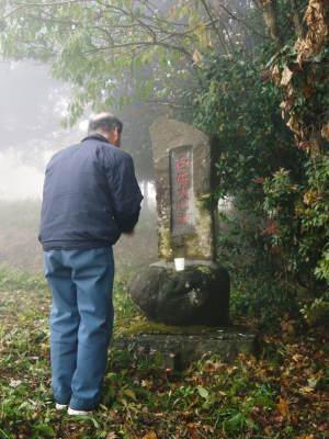 文殊さん祭り2017 今年は伊弁田らしく霧深い中での開催でした!_a0254656_17484977.jpg