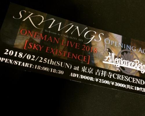 21:11/26東京・吉祥寺CRESCENDO公演を終えて_d0147862_16281579.jpg
