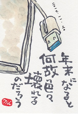 b0140270_8165030.jpg