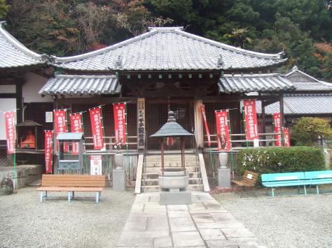 東山寺の紅葉_c0086070_15084815.jpg