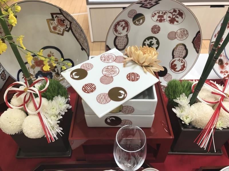 迎春 アリタポーセリンラボ(福岡岩田屋新館6階)_c0366777_00000632.jpg