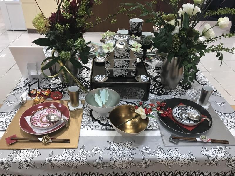 迎春 アリタポーセリンラボ(福岡岩田屋新館6階)_c0366777_00034489.jpg