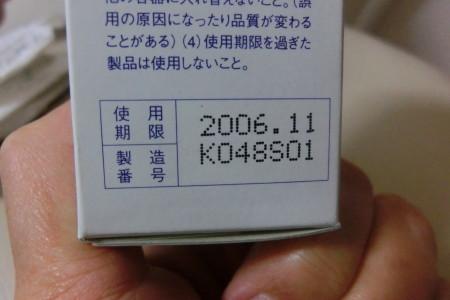b0193480_15174541.jpg