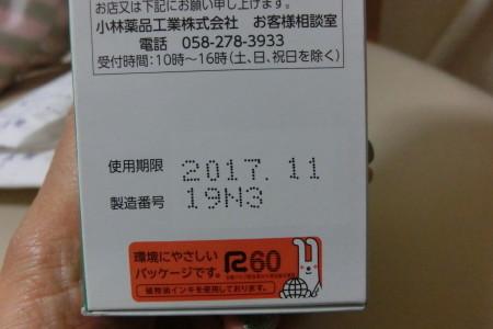 b0193480_15182499.jpg