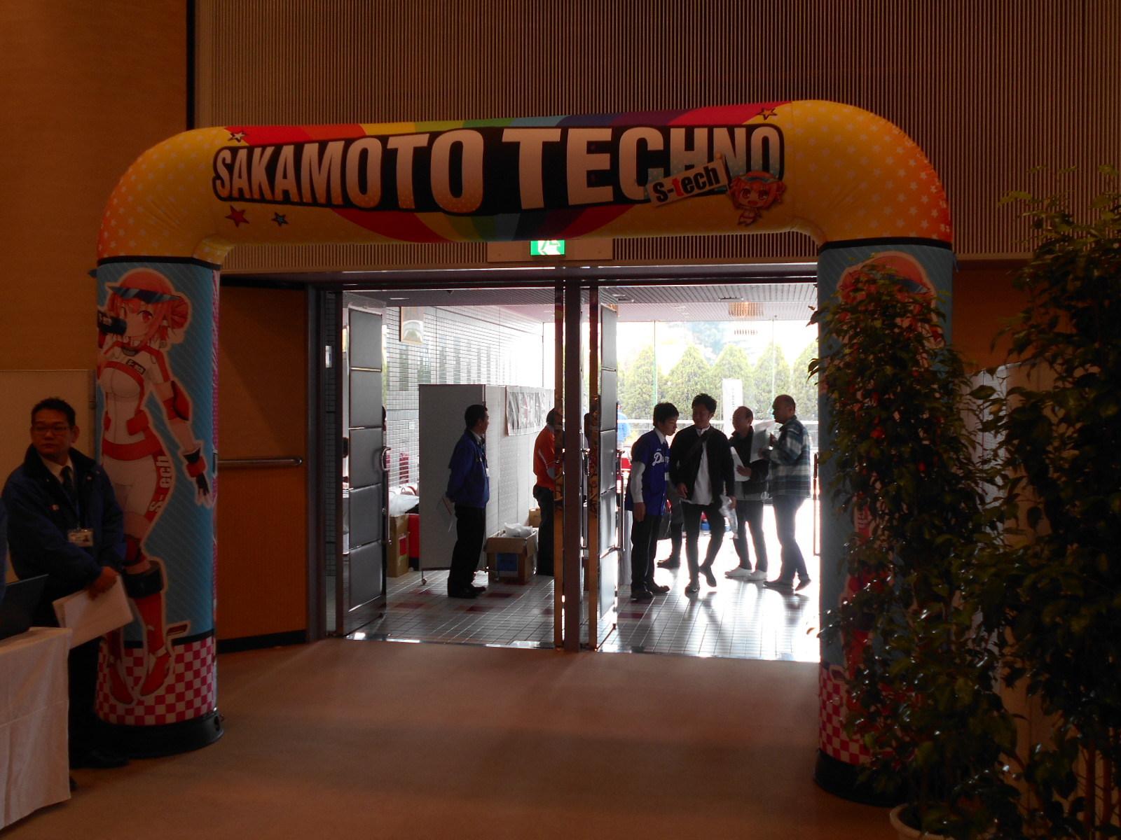 サカモトテクノの展示会に行ってきました_b0189682_10595151.jpg