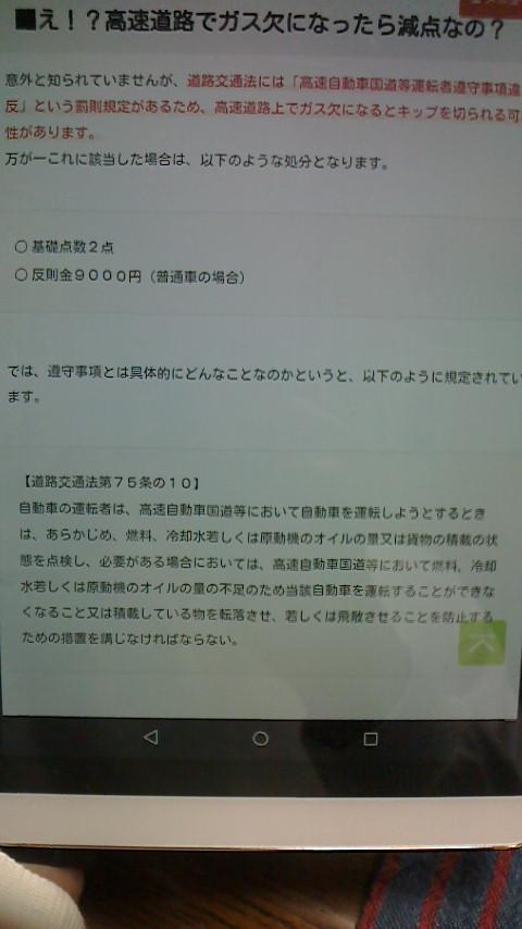 f0138384_21213137.jpg