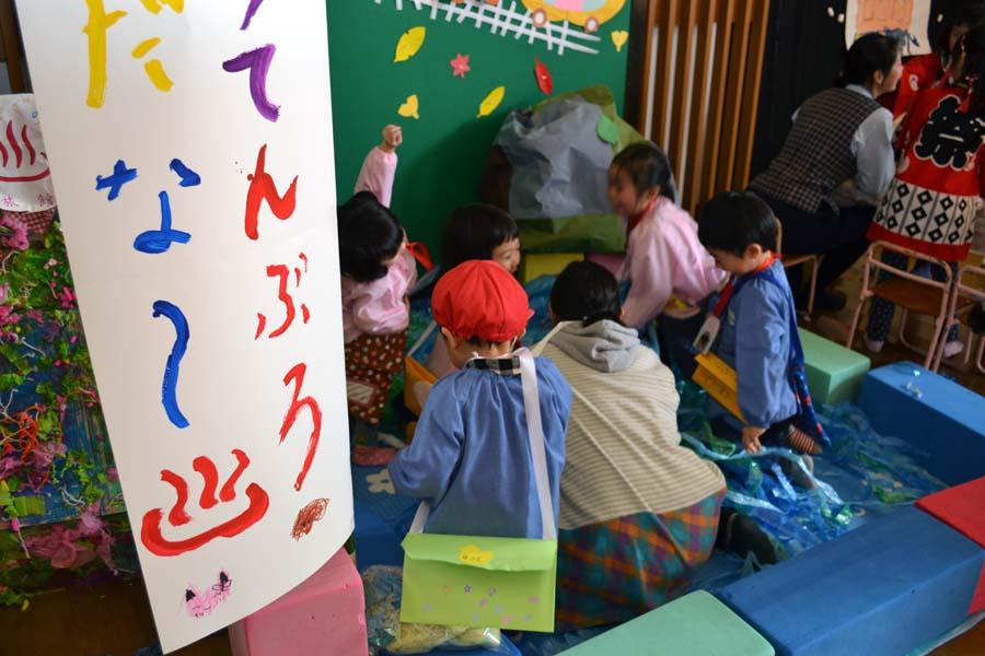 「ごっこ遊び」上宮第一幼稚園_d0353789_16102258.jpg