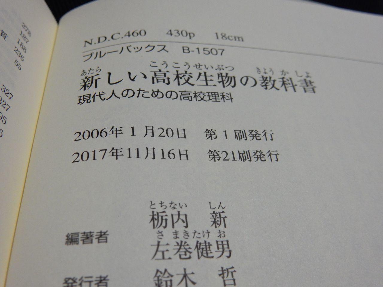 c0025115_20322130.jpg