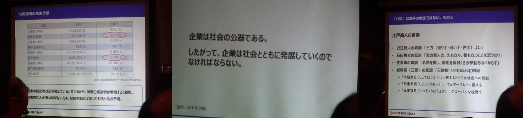 b0115629_14584462.jpg