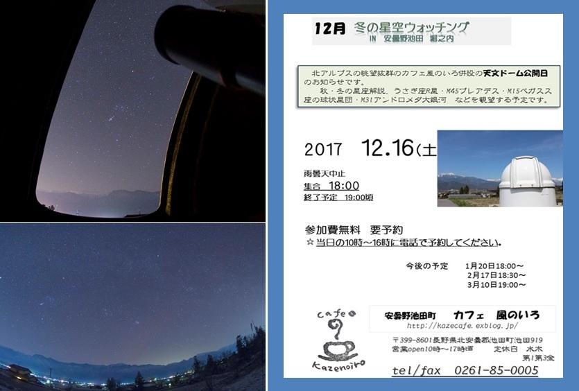 a0212730_21221275.jpg