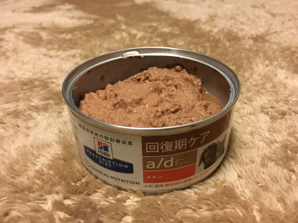 チャッピーの食_a0099131_19201913.jpg