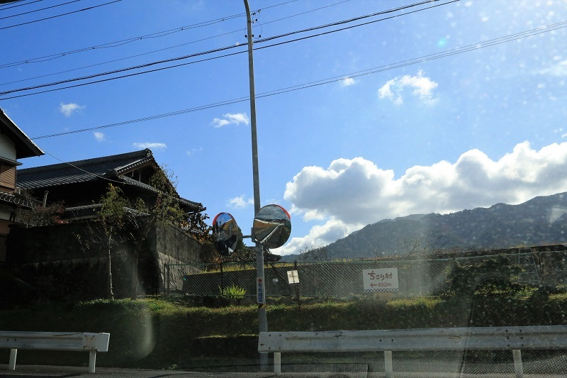 ちこり村と中山道広重美術館_f0076731_16453492.jpg