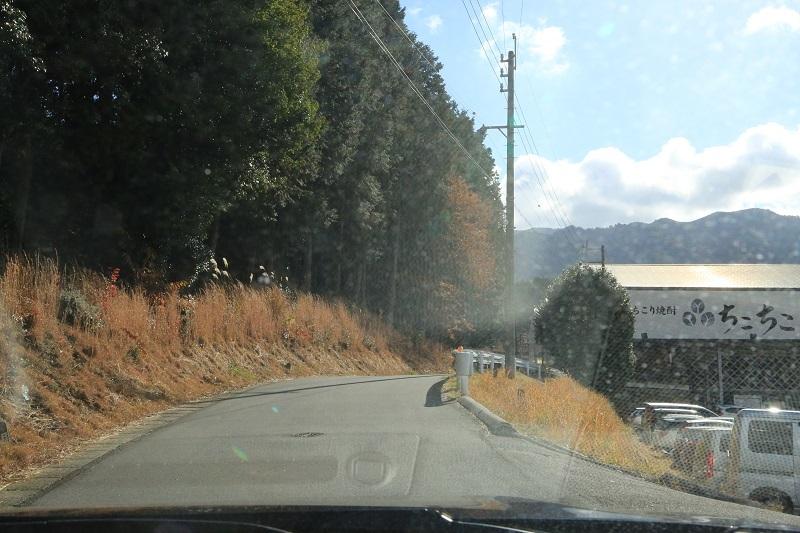 ちこり村と中山道広重美術館_f0076731_16491669.jpg