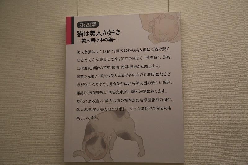 ちこり村と中山道広重美術館_f0076731_17154648.jpg