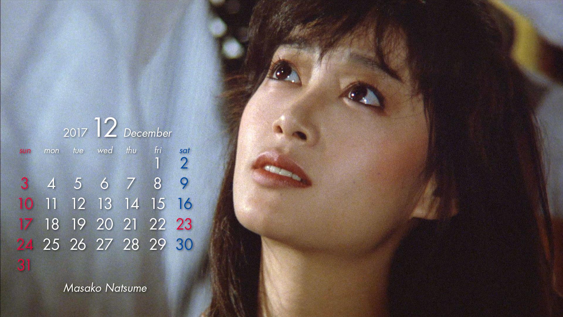 images Masako Natsume