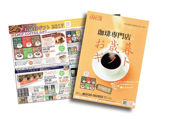 CAFE工房さん 冬ギフトあります♪_e0175370_06460560.jpg