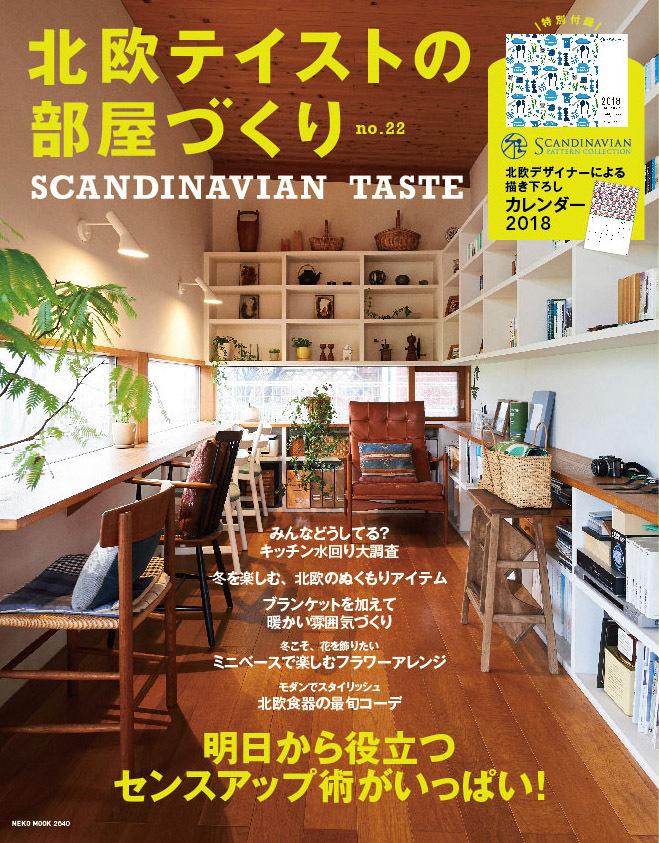 掲載雑誌_c0139773_12512935.jpg