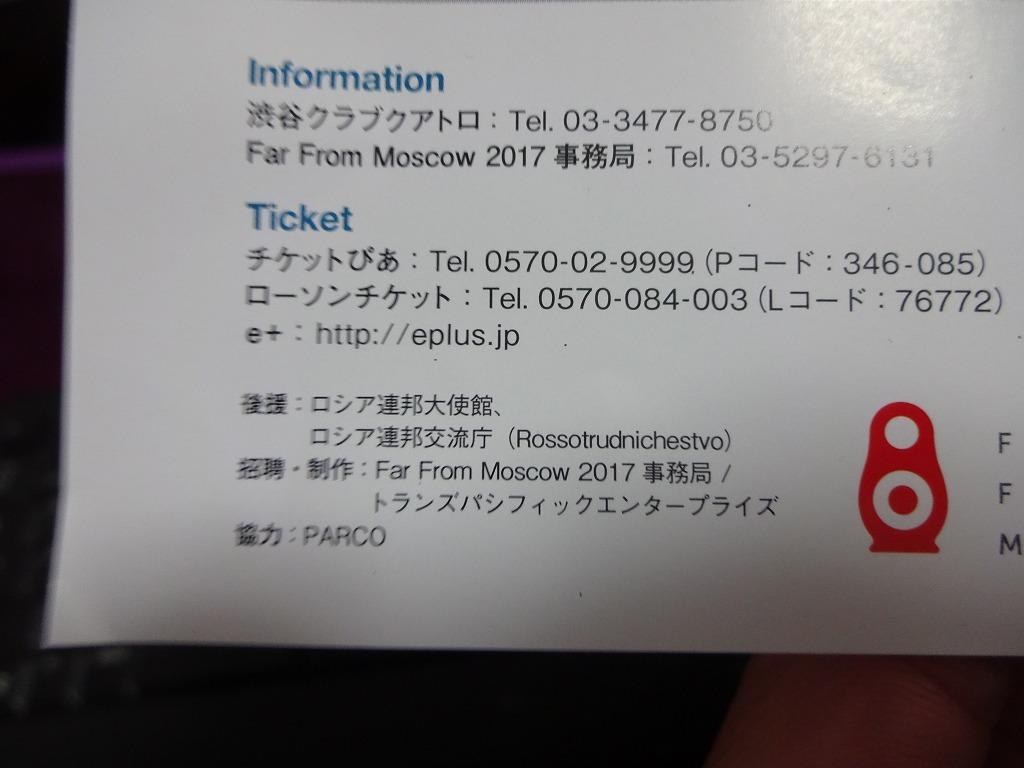 d0061678_19565889.jpg