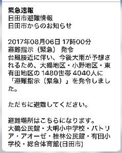 a0247584_07132836.jpg