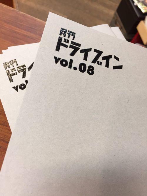 2017/11/30    のむのノミムメモ_f0035084_14354689.jpg