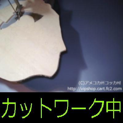 b0194496_14352154.jpg