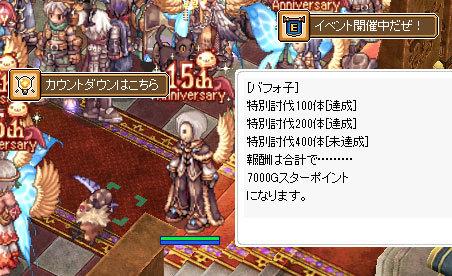 f0149798_03080590.jpg