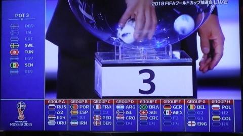 12/1(金)2018年ロシアW杯抽選会〜_a0059812_23385126.jpg