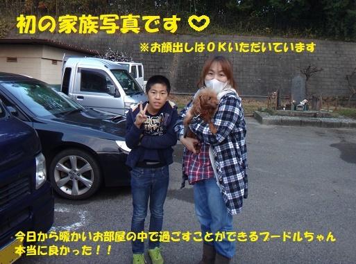 f0121712_00120075.jpg