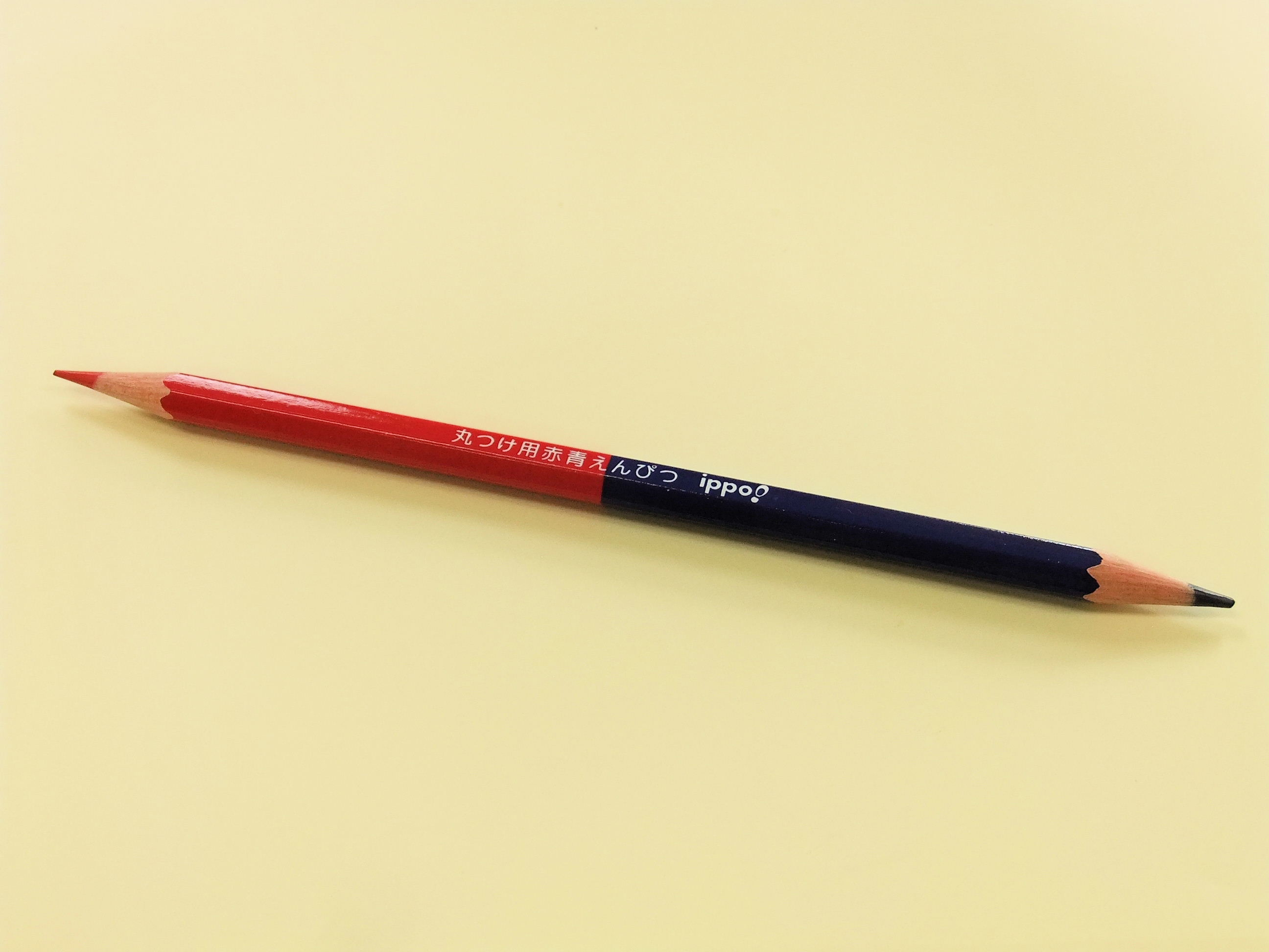 赤ボールペンを求めて・その8(赤青鉛筆の誘惑)。_f0220714_21171483.jpg