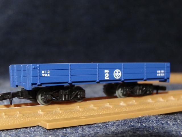 富井電鉄猫屋線 貨物列車旧塗装_a0359818_18152017.jpg