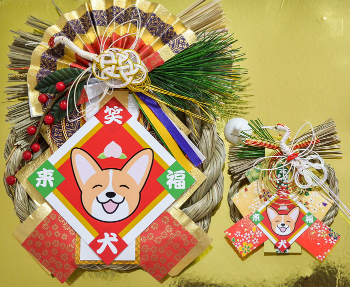 2018笑犬来福お正月飾り_d0102523_1930472.jpg