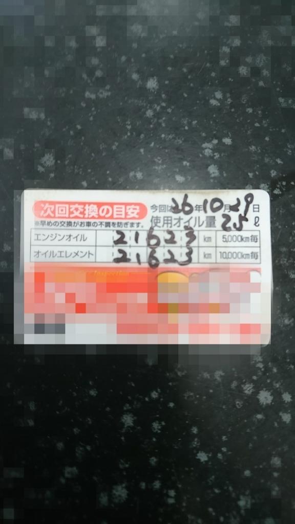 b0237229_18303663.jpg