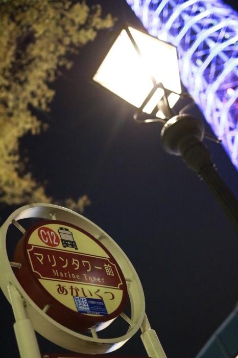 夜景撮影♪_f0348831_00265789.jpg